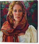Captivated Canvas Print