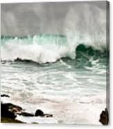 Carmel Wave Rock Canvas Print