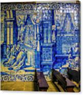 Cathedral Azulejos Canvas Print