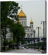 Cathedral Of Christ The Saviour Canvas Print