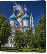 Cathedral Of The Assumption At Trinity Lavra Of St. Sergius In Sergiyev Posad, Russia Canvas Print