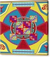 Celtic Chalice Canvas Print