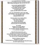 Chain Link Desiderata Poem Canvas Print