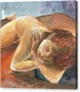 Chalom Parua Canvas Print