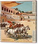 Chariot Races To Byzantium Canvas Print