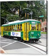 Charlotte Streetcar Line 3 Canvas Print