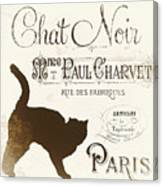 Chat Noir Paris Canvas Print