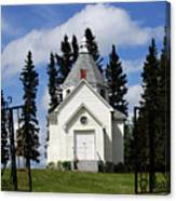 Chechow Holy Spirit Church 1  Canvas Print