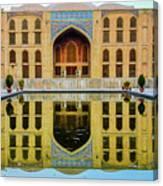 Chelel Sotun Palace Canvas Print