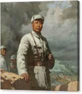 Chen Yi Canvas Print