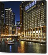Chicago Night Lights Canvas Print