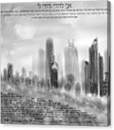 chicago skyline Ketubah Canvas Print