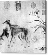 China: Dogs Canvas Print