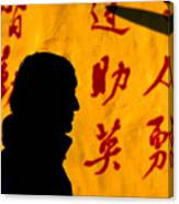 China Graffiti Silhouette Canvas Print