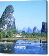 China, Guangxi Province, Guilin Canvas Print