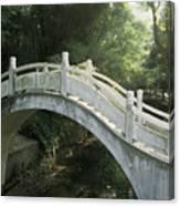 China, Guilin Canvas Print