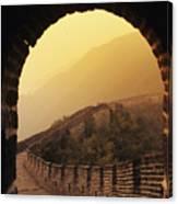 China, Mu Tian Yu Canvas Print