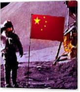 China On The Moon Canvas Print