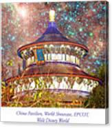 China Pavilion, World Showcase, Epcot, Walt Disney World Canvas Print
