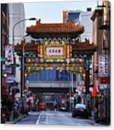 Chinatown - Philadelphia Canvas Print