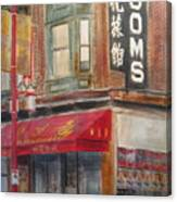 Chinatown 1 Canvas Print