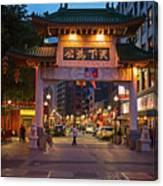 Chinatown Gate Boston Ma Canvas Print