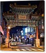 Chinatown In Philadelphia Canvas Print