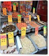 Chinatown Market Canvas Print