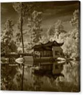 Chinese Botanical Garden In California With Koi Fish In Sepia Tone Canvas Print
