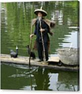 Chinese Cormorant Fisherman Canvas Print