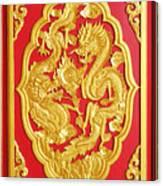 Chinese Design Canvas Print
