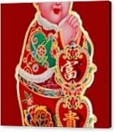 Chinese Figure Of Culture Canvas Print