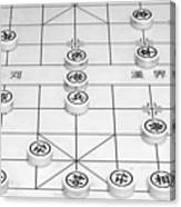 Chinese Game Board Canvas Print