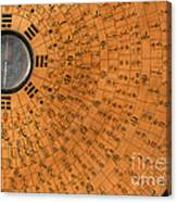 Chinese Geomantic Compass And Perpetual Canvas Print