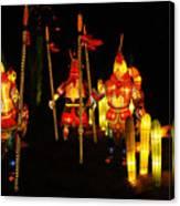 Chinese Lantern Festival British Columbia Canada 9 Canvas Print