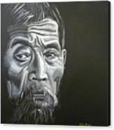 Chinese Man Canvas Print