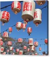 Chinese New Year Lanterns Canvas Print