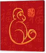 Chinese New Year Of The Monkey Gold Brush On Red Illustration Canvas Print