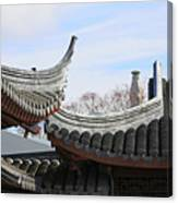 Chinese Rooflines Canvas Print