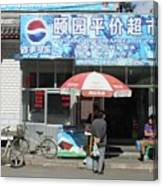Chinese Storefront Canvas Print