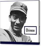 Chinese - This Man Is Your Friend - Ww2 Canvas Print