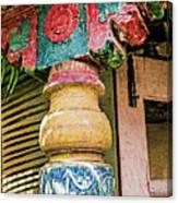 Chitra Museum Goa Canvas Print