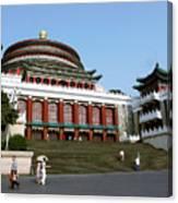 Chongqing Opera Canvas Print