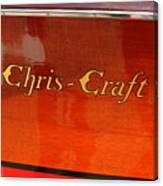 Chris Craft Logo Canvas Print