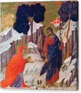 Christ Appearing To Mary 1311 Canvas Print