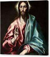 Christ As Saviour Canvas Print