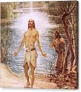Christ Baptised By John The Baptist Canvas Print