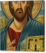 Christ Blessing - Jccbl Canvas Print