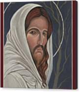 Christ Enters Gethsemane Canvas Print