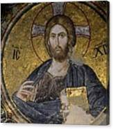 Christ Holds Bible In Mosaic At Chora Church Istanbul Turkey Canvas Print